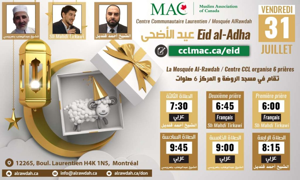 La prière de Eid Al-Adha